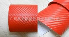 紅色碳纖維汽車貼膜