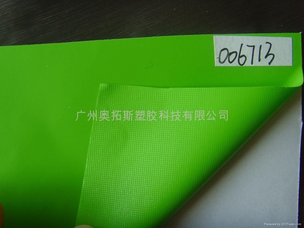 綠色亞光汽車貼膜 3