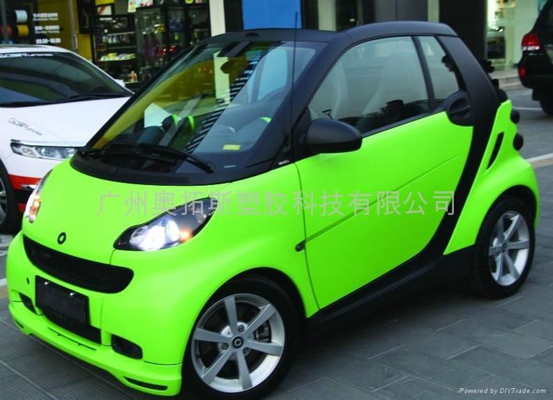 綠色亞光汽車貼膜 4