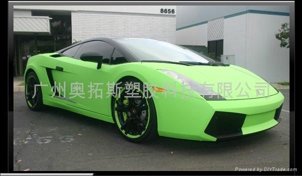 綠色亞光汽車貼膜 5