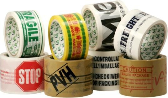 Bopp adhesive packing tape 2