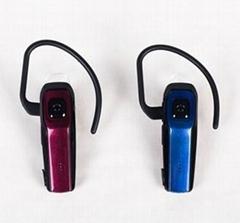 美讯蓝牙耳机