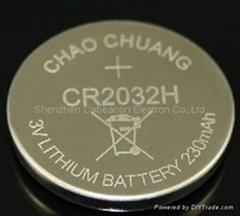 CR2032 3v lithium battery 230mAh