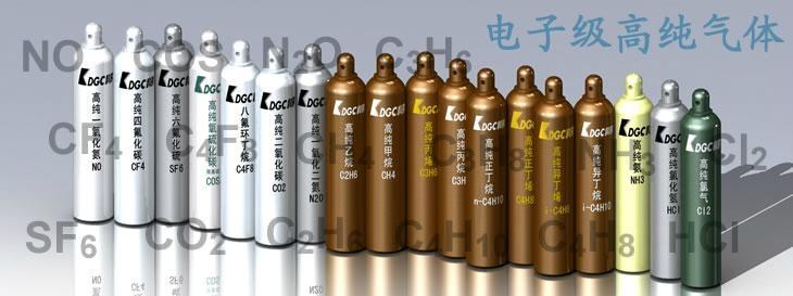 电子气体 2