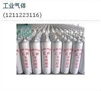 工业气体 4
