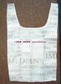 郑州八喜制袋专业环保袋定做环保手提袋定做 2