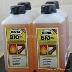 高温链条润滑油