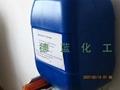 水性防霉劑 1