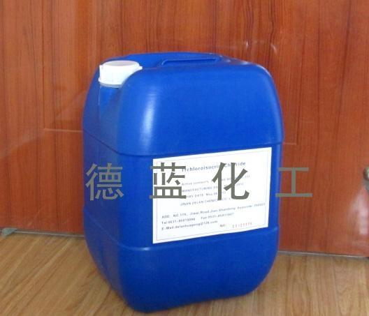 皮革防霉劑 1