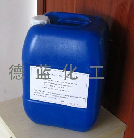 膠水防霉劑 1
