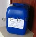 膠水防霉劑