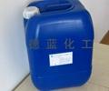 金屬加工液防腐劑