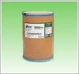 供应丁基羟基茴香醚(BHA) 1