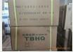 供应TBHQ