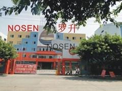 NOSEN M&E TECHNOLOGY CO.,LTD