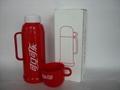 vacuum  flask 3