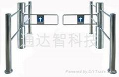 Market place gate