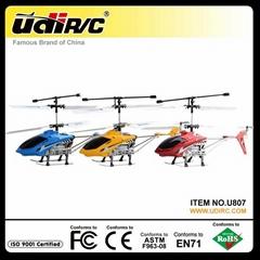 红外线合金遥控直升机