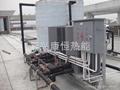 浙江嘉興中央熱水工程 1