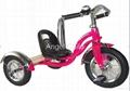 kids bike tricycle