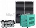 紧急用电,太阳能照明UT-SL