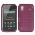 Samsung s5830 & i9220 Protective Case