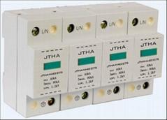 JTHA M40/275