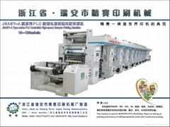PLC控制电脑高速凹版印刷机