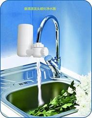 廚房磁化淨水器