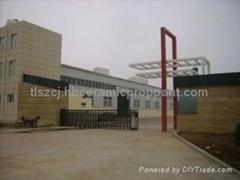 Hebei Ceramic Proppant Co.,ltd