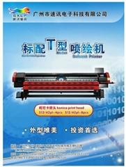 Leopard Solvent Printer Model of Standard T