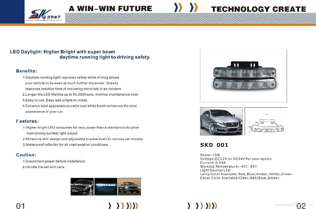 Manufacturer supply LED lights, flash alarm ZhongWang do blasting lamp 3