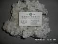 杭州漢邦抗菌化纖