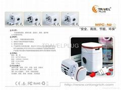 迪拜旅游旅行多功能充电转换器