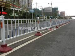 城市道路護欄