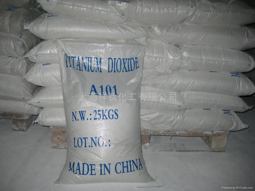 锐钛型钛白粉 1