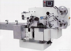 TB-N820C Chocolate Double Twist Packing Machine