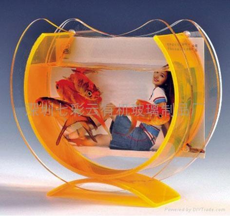 精美亚克力鱼缸 1