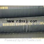 散裝水泥罐車卸灰管 1