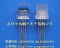 LED發光二極管 F5 F8 RGB 四腳全彩 七彩燈珠 4