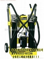 正品原装高效进口滤油机系统