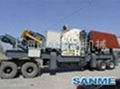 PP Series Mobile Impact Crusher