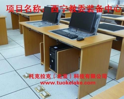 【多媒體電腦桌】 2