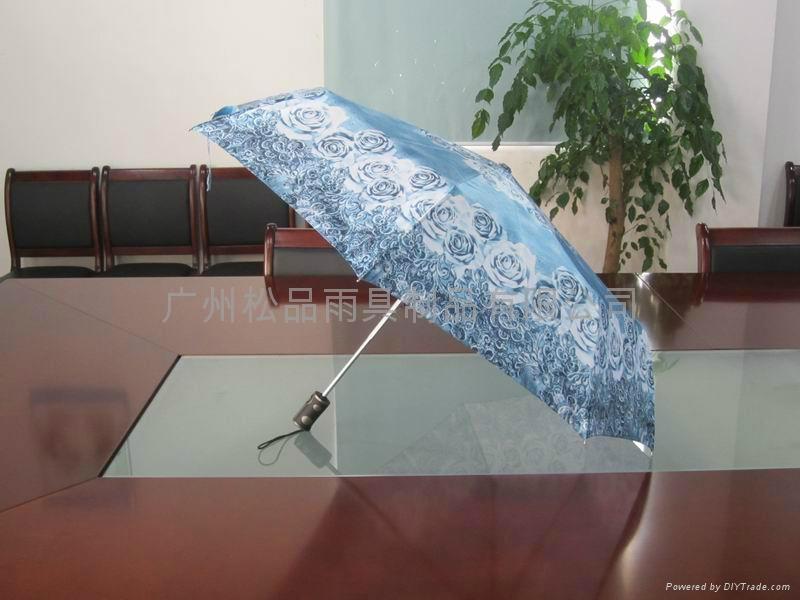 三折全自動雨傘  1
