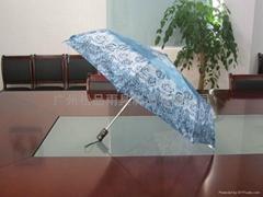 三折全自動雨傘