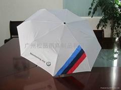 三折自動傘