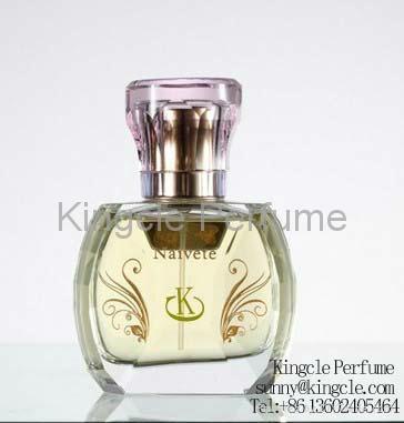 arabic perfume bottle 2