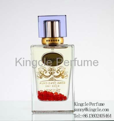 arabic perfume bottle 3