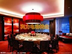 賓力電動轉盤 BL130 餐桌轉盤 配2米2桌子