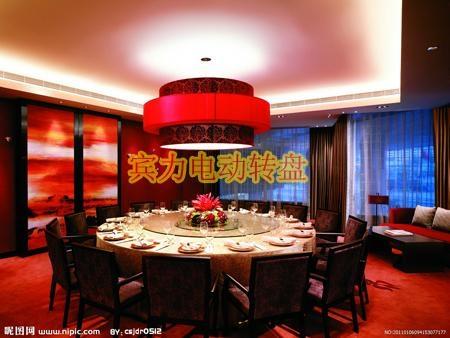 高档正品 宾力电动转盘 BL161 电动餐桌转盘 配2米6桌 2